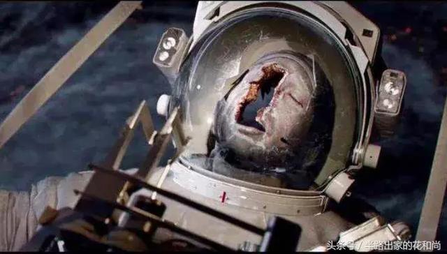 太空浮尸?至今还在太空中漂浮的5个人
