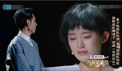 """00后""""小戏骨""""柴蔚助演《我就是演员》 与刘欢父女情成最大泪点"""