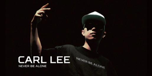 李凱年新專《Never Be Alone》首發 復古曲風玩味理想與人生