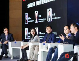 """2018中國AI營銷年度峰會: 數據智能決策""""喚醒""""用戶增長"""