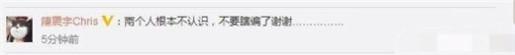 林允又被传绯闻,吴佩慈发文不要伤害别人:人家22岁才刚成年