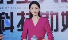 王媛可西装亮相活动 腿长2米帅气营业中!