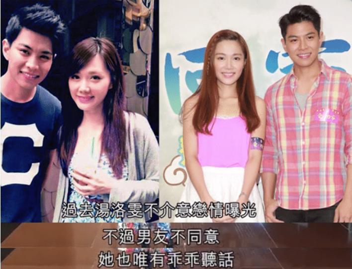 刘恺威和杨幂离婚不足一年便被曝新恋情 女方是TVB性感女星