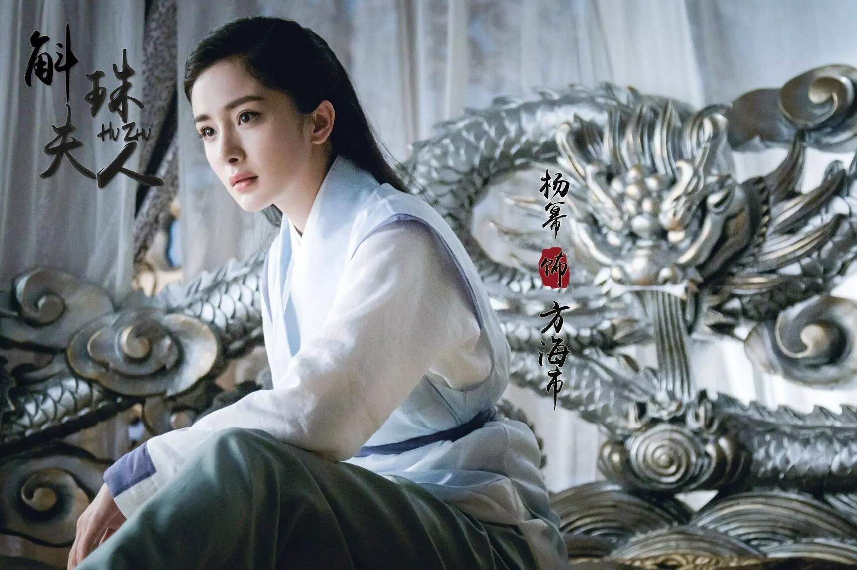 杨幂又一新剧将要来袭,一人分饰多个角色,男主是人见人爱的他