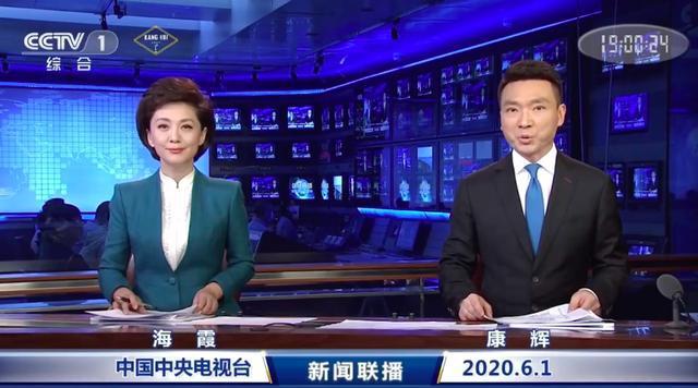 康辉回来了!儿童节当天回归新闻联播,离开4个月更多时间在待命