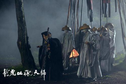 《龙虎山张天师》樊少皇武戏吹爆的情况下,没想到还如此走心