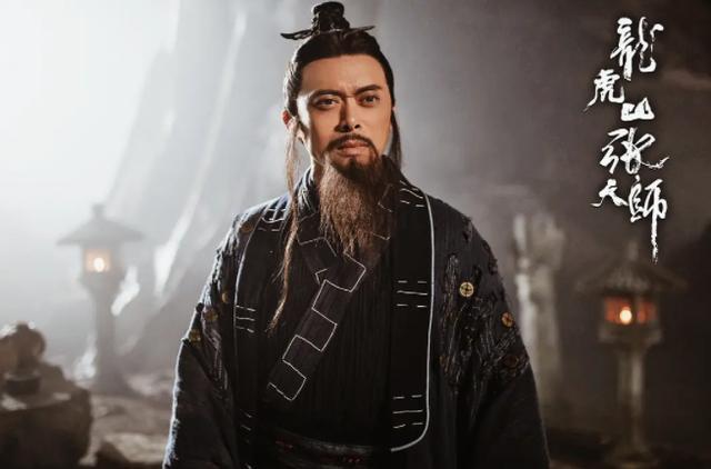 功夫明星樊少皇,为何会出演道门作品《龙虎山