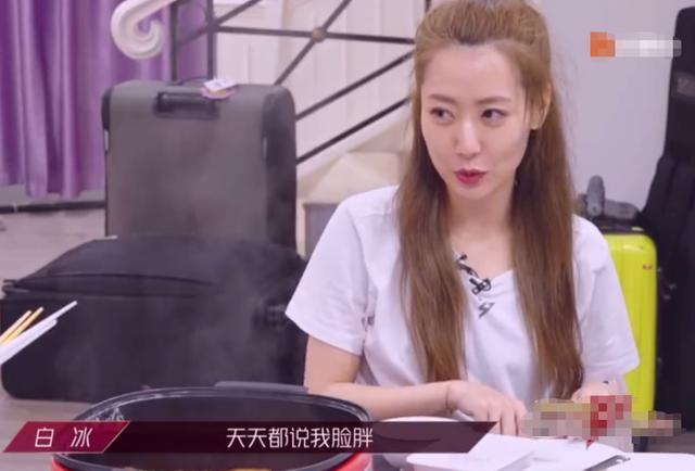 华宇平台:女星自曝成名不易,经纪人管制不让