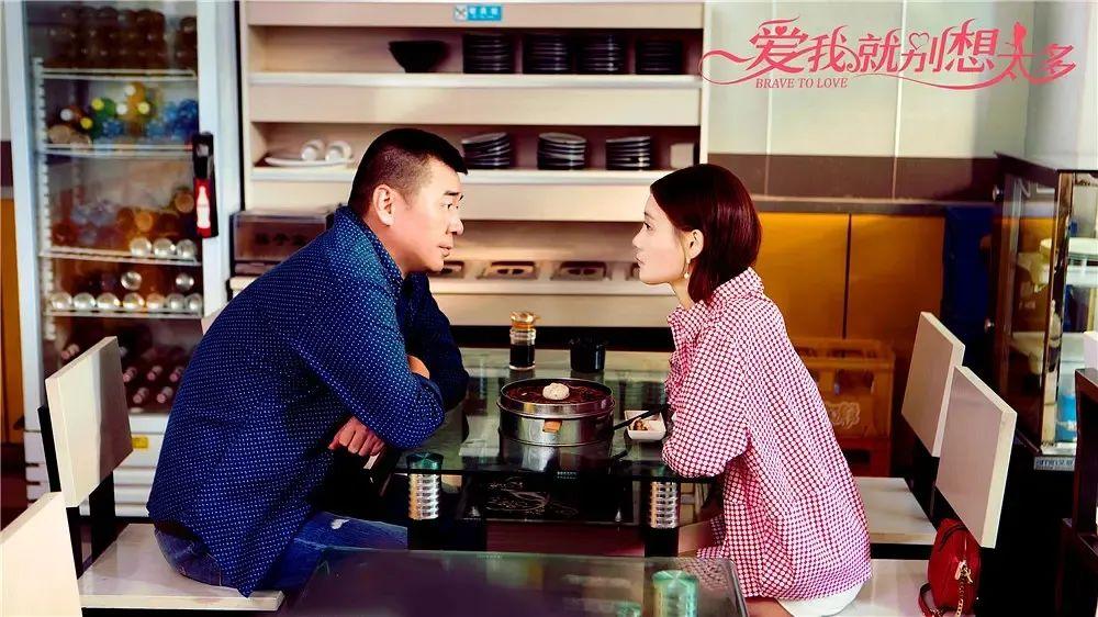 《爱我就别想太多》与陈建斌忘年恋CP,李一桐再不火要被毁了