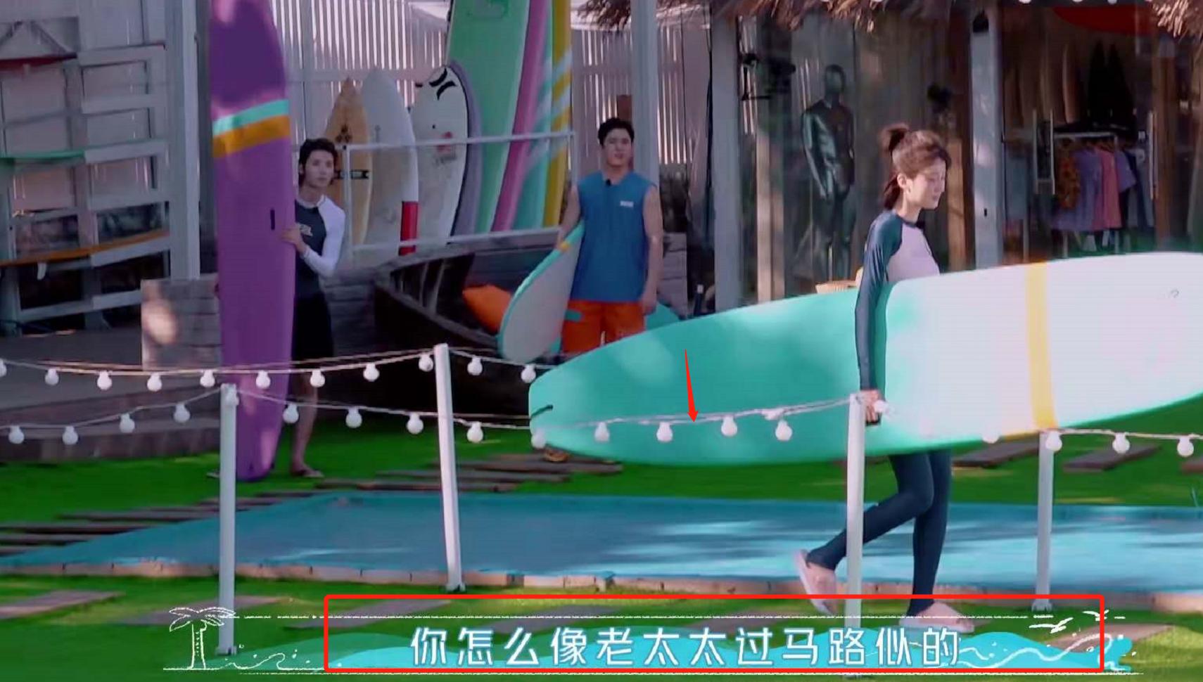 《夏日冲浪店》首播热度第一,比《中餐厅》更解压,全程姨母笑