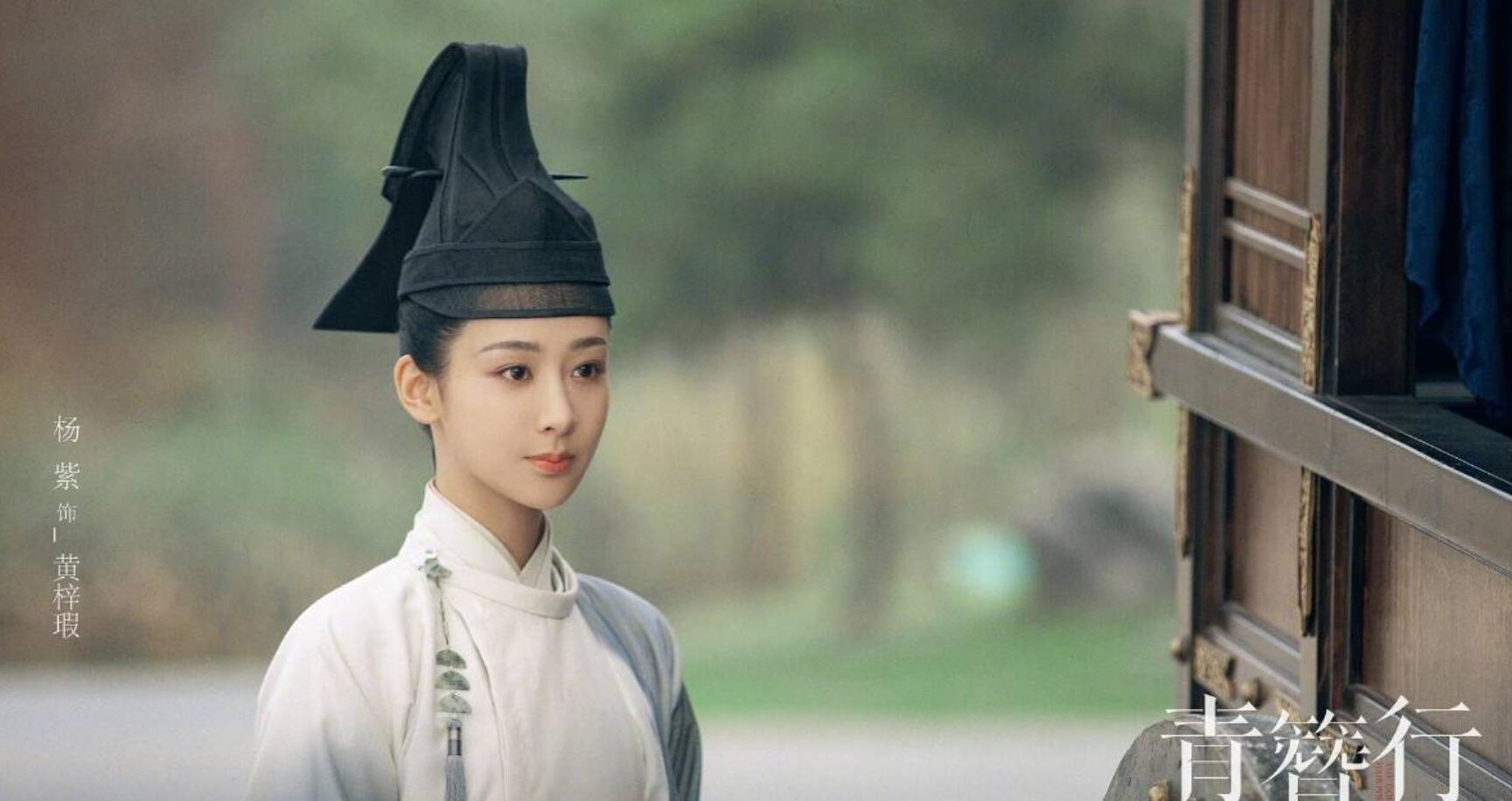 明朝平台:杨紫两部新剧未播先火,今又有新作品话题不断,得知编剧必追